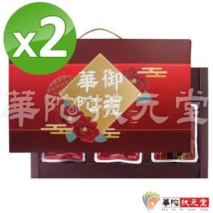 華陀扶元堂-養生御禮‧三-2盒(黑鑽櫻桃高麗紅蔘飲+滴雞精)