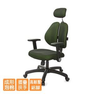GXG 高背泡棉座 雙背椅 (摺疊升降扶手)TW-2993 EA1#訂購備註顏色
