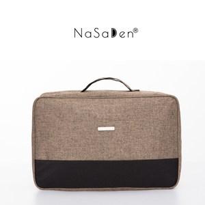 NaSaDen 衣物收納袋-咖啡棕