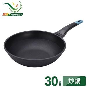 [特價]【PERFECT 理想】日式黑金剛炒鍋30cm(無蓋)30cm