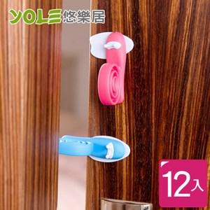 【YOLE悠樂居】蝸牛造型兒童安全防門夾旋轉門檔(12入)