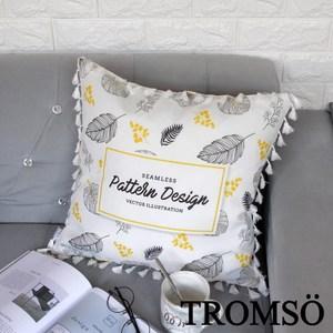 TROMSO風尚北歐小流蘇抱枕/黃金玉葉