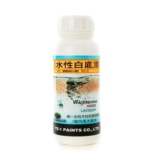 水性噴漆-白底漆-0.5L