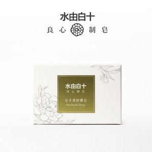 【水由白十】左手香舒膚皂