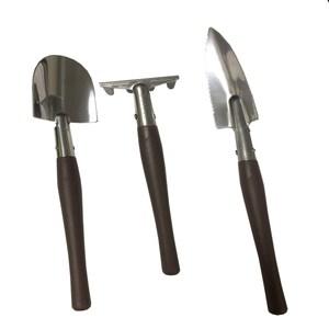 迷你工具組