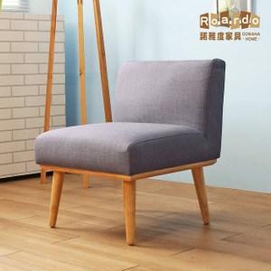 【諾雅度】Melissa梅莉莎簡約兩色(單人沙發)灰色