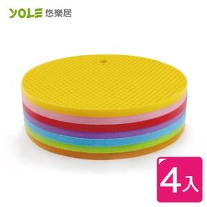 【YOLE悠樂居】蜂巢防滑隔熱墊(4入) #1134005