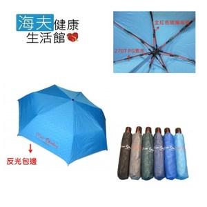 [特價]【海夫】皮爾卡登 雅士自動開收傘 防潑水 超強抗風 雨傘(3448)黃色