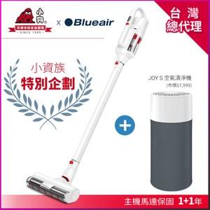 【小資特企】小狗 T10 Home 無線吸塵器+Blueair清淨機
