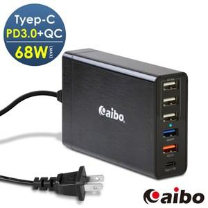 【aibo】P367 PD3.0+QC3.0+USB 68W急速充電器