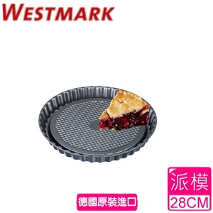 【德國WESTMARK】不鏽鋼圓派模28cm