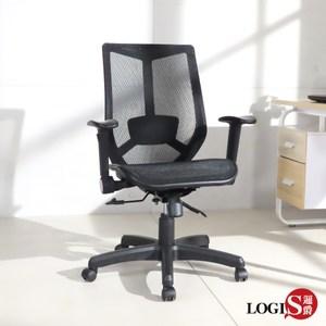 LOGIS 霍爾-無頭枕-透氣全網電腦椅 辦公椅 透氣椅D310W