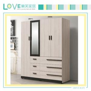 【LOVE樂芙】瓦瑪爾斯5.3尺組合衣櫥