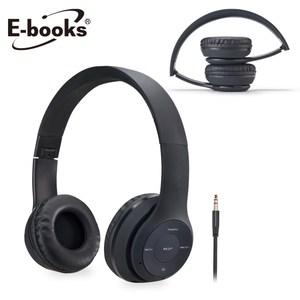 E-books S87 藍牙4.2無線摺疊頭戴式耳機黑