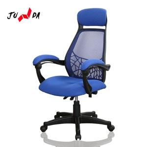 【JUNDA】人體工學PU-高背一體扶手舒適電腦椅/辦公椅(藍)