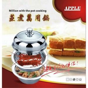【蘋果牌】不鏽鋼蒸煮萬用鍋(適用電陶爐/電磁爐/瓦斯爐)YB1002C