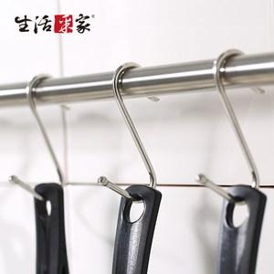 【生活采家】台灣製#304不鏽鋼廚房收納S掛勾 10入裝(#99253)