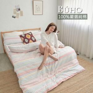 BUHO 天然嚴選純棉雙人四件式床包被套組(邂逅Amalfi)