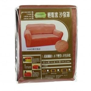 現代格紋彈性沙發套桔2人