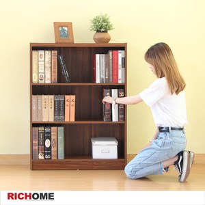 【RICHOME】Billy3格大書櫃