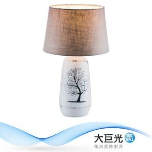 【大巨光】現代風檯燈(BM-22282)