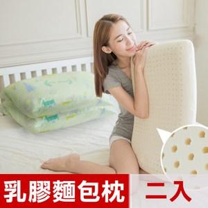 【米夢家居】夢想家園系列-馬來西亞純天然麵包造型乳膠枕-青春綠(二入)