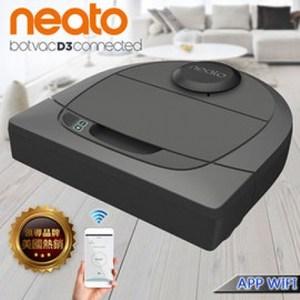 Neato Botvac D3 Wifi支援 雷射掃描掃地機器人吸塵器