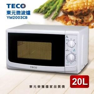 TECO 東元 20L機械式微波爐(YM2003CB)