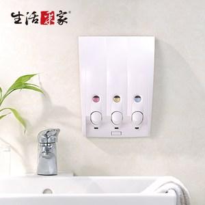 【生活采家】幸福手感純白典雅350ml3孔手壓式給皂機(#47031)