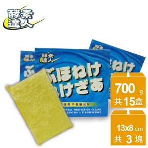 酵素達人強效淨白洗衣粉18件組(本檔加贈油切海綿)