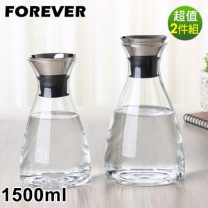 【日本FOREVER】歐式丹麥風格耐熱玻璃水壺1500ML-2入組
