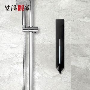 【生活采家】幸福手感霧黑500ml單孔手壓式給皂機#47070組