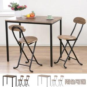 《C&B》古木調北歐風萬用桌椅組(一桌+二椅)古木深胡桃