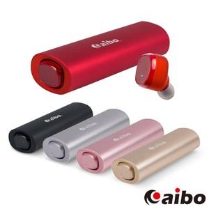 【aibo】BTD01 鋁合金迷你雙耳藍牙耳機(充電收納盒)金色