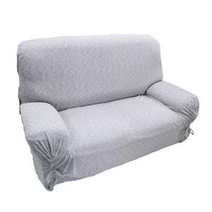 伊凡彈性二人沙發便利套 灰