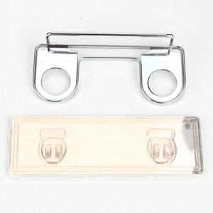豪享貼 沐浴乳璧掛架(雙瓶) 5.5x8.5x18.2cm
