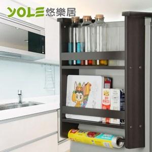 【YOLE悠樂居】冰箱側壁掛架多功能廚房置物架-兩層(咖啡色)