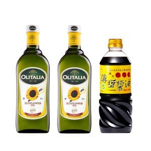 奧利塔葵花油1L x2+屏大薄鹽醬油710ml