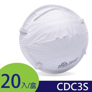 GRANDE防霾歐規FFP1-CDC3S│碗型防塵口罩│20入/盒│