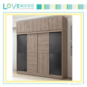 【LOVE樂芙】瓦波爾多8尺組合高衣櫥-含上櫃