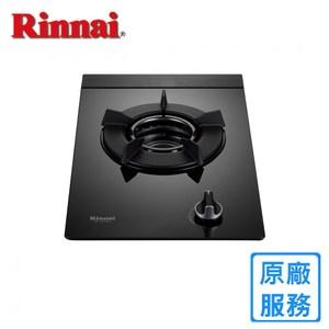 【林內】 RB-N100G(B) 檯面式內焰單口爐(黑色玻璃)-桶裝瓦斯