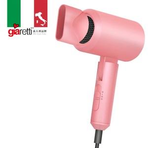 【義大利 Giaretti】大風量負離子生物陶瓷吹風機(GT-HD20單一規格