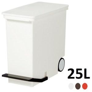 【日本Like it】直立式分類垃圾桶 25L -白色