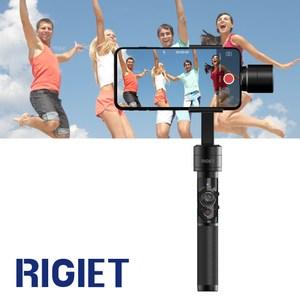 Rigiet 三軸手持穩定器
