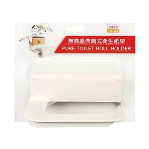 HAPPY Life 無痕晶典筒式衛生紙架 HB-201