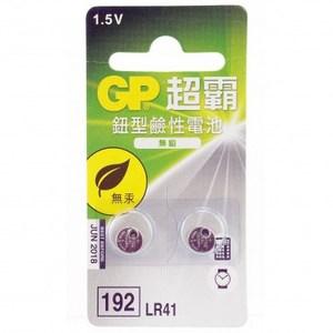 GP 鈕型鹼性電池 192 2入 (LR41)