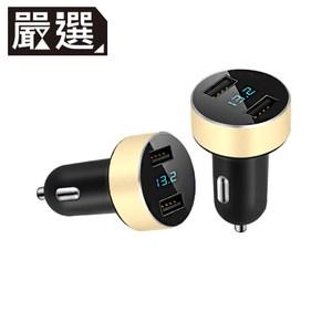 嚴選 雙USB電壓/電流顯示車用充電器(圓型/黑銀色)