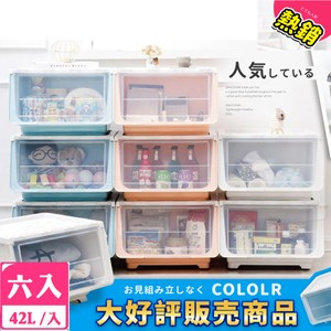 【收納+】6入-斜口上掀蓋式可堆疊附輪加厚收納箱整理箱(中款42公升)3橘3藍