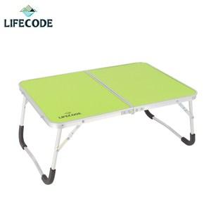 【LIFECODE】迷你便攜鋁合金折疊桌/床上桌60x40cm-綠色