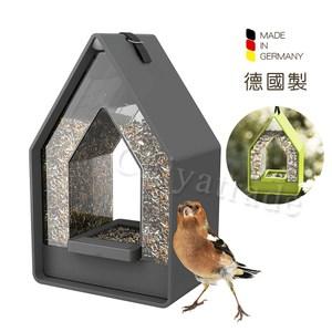 【德國EMSA】德國製 時尚居家 自動餵鳥器 野鳥餵食器 飼料箱-黑